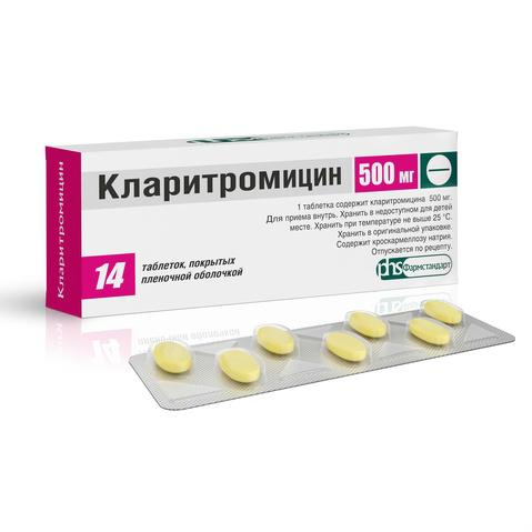 кларитромицин при простатите